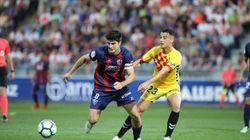 Investigado el Valladolid-Valencia de la última jornada de Liga por posible