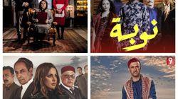 Ramadan 2019: Votez pour votre production télé