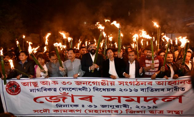 A protest against the Citizenship Amendment bill in Guwahati in