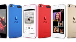 Apple présente un nouveau iPod