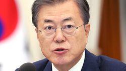 문대통령이 대국민 사과를 하며 한국당을 향해 강한 유감을