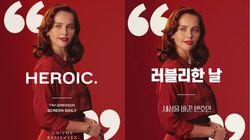 미국 여성대법관 다룬 영화의 CGV 홍보물에 비판이