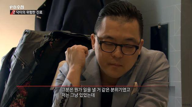 김현철 정신과의사가 '환자 성폭력 논란' 관련 질문에 밝힌