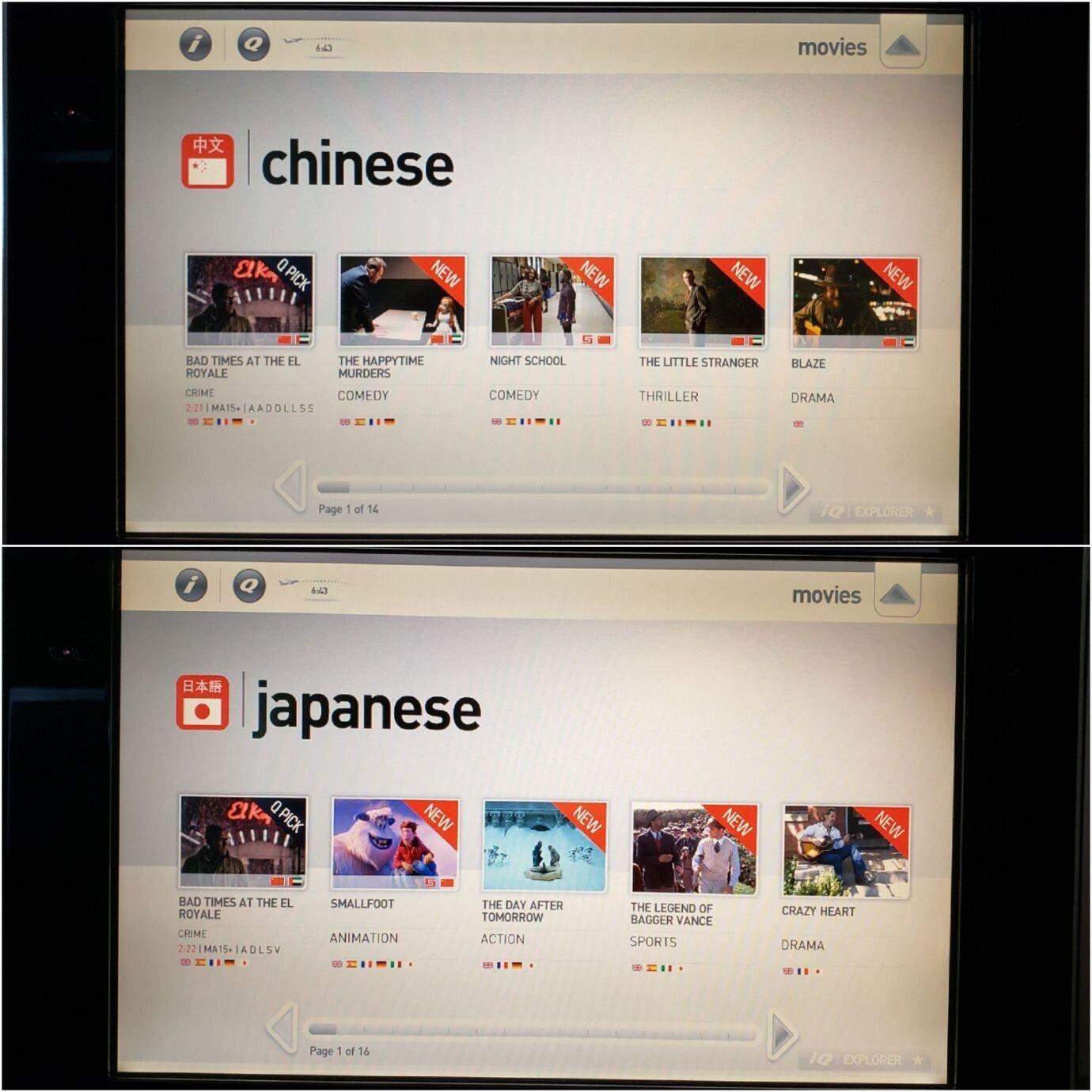 中文(上圖)與日文(下圖)的選項,但仔細一看,其實是有這些語言字幕的英文電影居多…