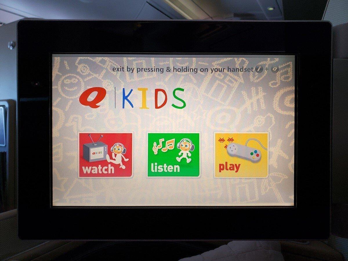 兒童專用選項