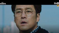 한국판 '지정생존자' 첫 티저 영상이