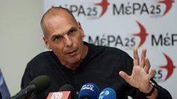 Βαρουφάκης: Το ΜέΡΑ25 θα κατέβει στις εθνικές