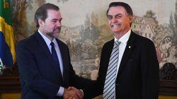 Participação do STF em pacto de Bolsonaro gera preocupação de 'ativismo