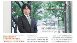 가와사키 살인 사건에서 숨진 일본 외무성 사무관에게 애도가 쏟아지고