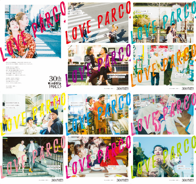 LOVEPARCO