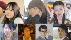 『カメラを止めるな』上田慎一郎監督の最新作『イソップの思うツボ』8月公開へ