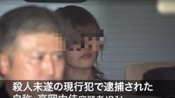 도쿄 신주쿠 살인미수 사건 :