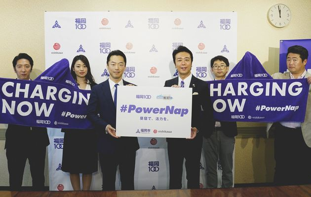 「#PowerNap」プロジェクト