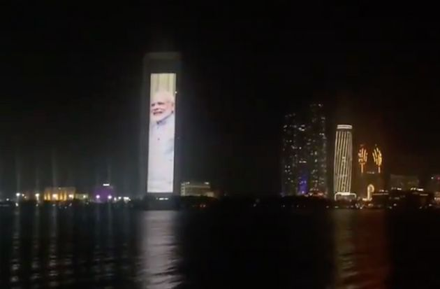 The UAE government lit up the iconic ADNOC