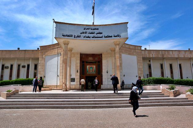 Le tribunal deKarkh, à Bagdad, où se déroulent de nombreux procès liés...