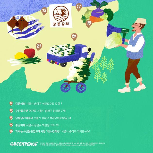 남동 지도. 이 지도에는 강남구, 강동구, 서초구, 송파구가