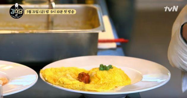 오늘(31일) 첫 방송되는 '강식당 2' 메뉴가