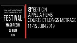 Cinq films algériens au Festival Maghrébin de