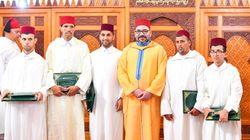 Les lauréats du programme de lutte contre l'analphabétisme dans les mosquées primés par le