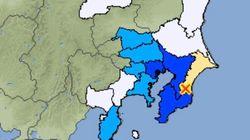 【地震情報】千葉県北東部で震度4