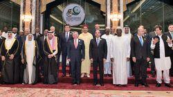 Sommet islamique: Les dirigeants des pays musulmans veulent lutter contre l'islamophobie dans le