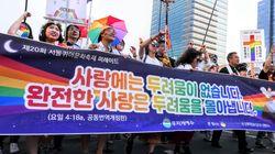 6개국 대사가 '서울퀴어문화축제' 지지 입장 발표했다
