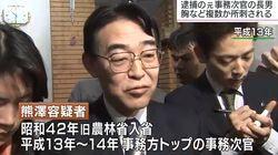 일본에서 前 차관 출신인 70대 아버지가 아들을 살해하는 사건이