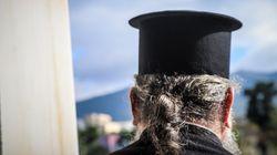 Ιερέας επιτέθηκε σε βουλευτή στη Χίο για τη Συμφωνία των