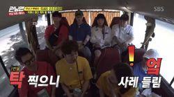 '박종철 고문치사사건 희화' 자막 논란에 '런닝맨' 측이 밝힌
