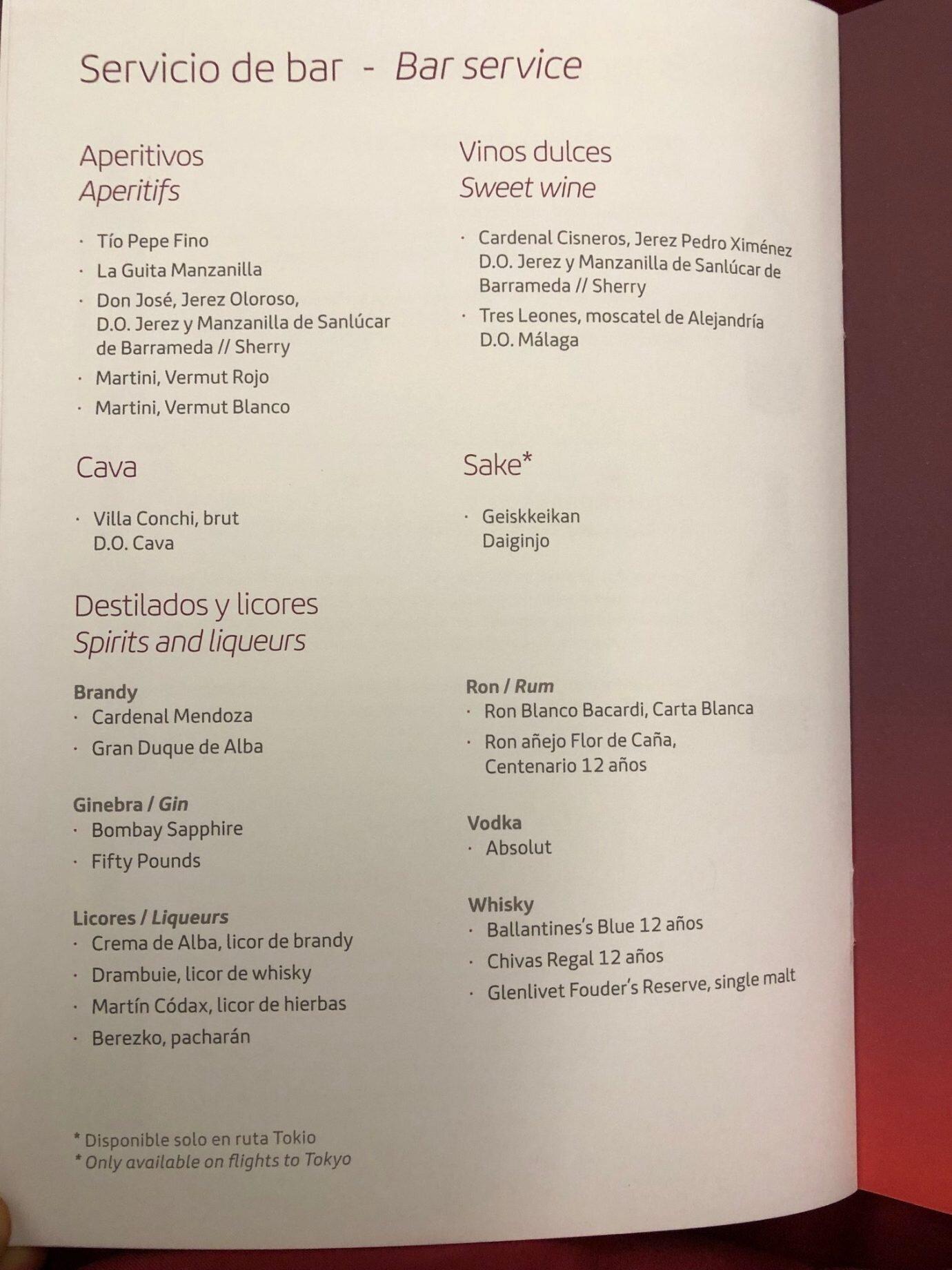 除了紅酒白酒,其他餐前酒、甜酒,甚至日式清酒都有