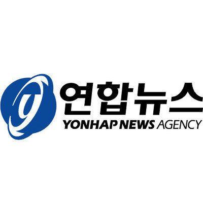 청와대가 '연합뉴스 국가보조 제도 폐지해달라' 청원에
