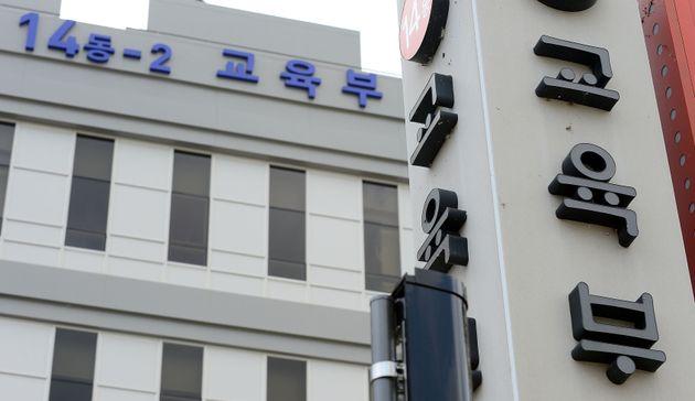 교육부, 조선일보 '올해의 스승상' 승진 가점