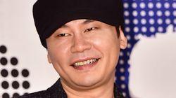 YG 양현석이 거액의 탈세·증거인멸을 했다는 의혹이
