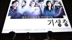 '기생충'이 개봉 5일만에 손익분기점 370만명을