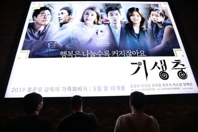 '기생충'이 개봉 5일만에 손익분기점을