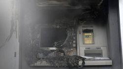 Ισχυρή έκρηξη τα ξημερώματα στην Ηλιούπολη - Ανατίναξαν ΑΤΜ πιθανότητα με