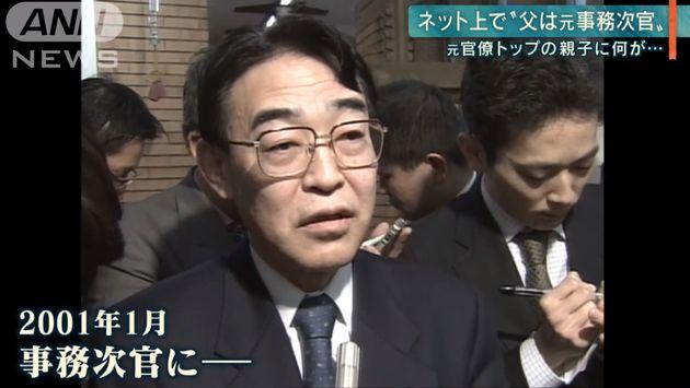 '일그러진 관계' 일본의 전 고위 관료가 죽인 아들이 과거 트위터에 올린
