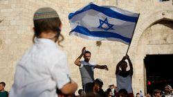 Israel, ¿un Estado regido por la