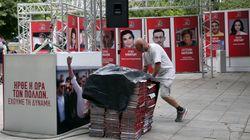 Η κοινωνιολογία της ψήφου στις Ευρωεκλογές του