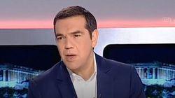 Τσίπρας στην ΕΡΤ: Έρχεται τροπολογία για τη μείωση του