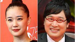 「スッパ抜かれた」とスッキリで生報告 山ちゃんこと南キャン・山里亮太さん、蒼井優さんと結婚。