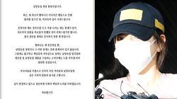 남양유업 회장이 '외조카' 황하나의 마약 혐의에 대해