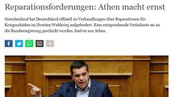 Γερμανικά ΜΜΕ για τις πολεμικές αποζημιώσεις: «H Αθήνα το εννοεί