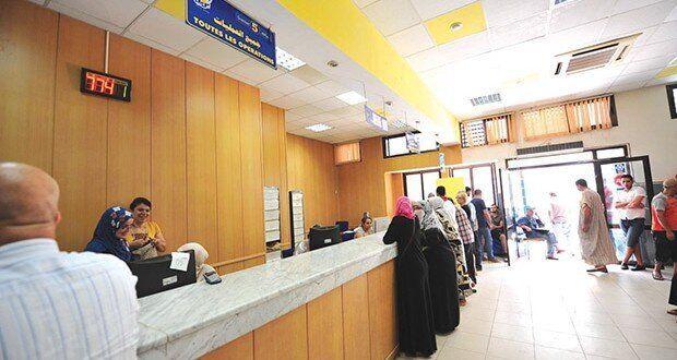 Les transferts d'argent sans compte CCP seront désormais notifiés par