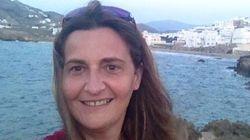 Πέθανε η δημοσιογράφος Σοφία