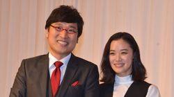 아오이 유우가 밝힌 '야마사토 료타와 결혼 결심한