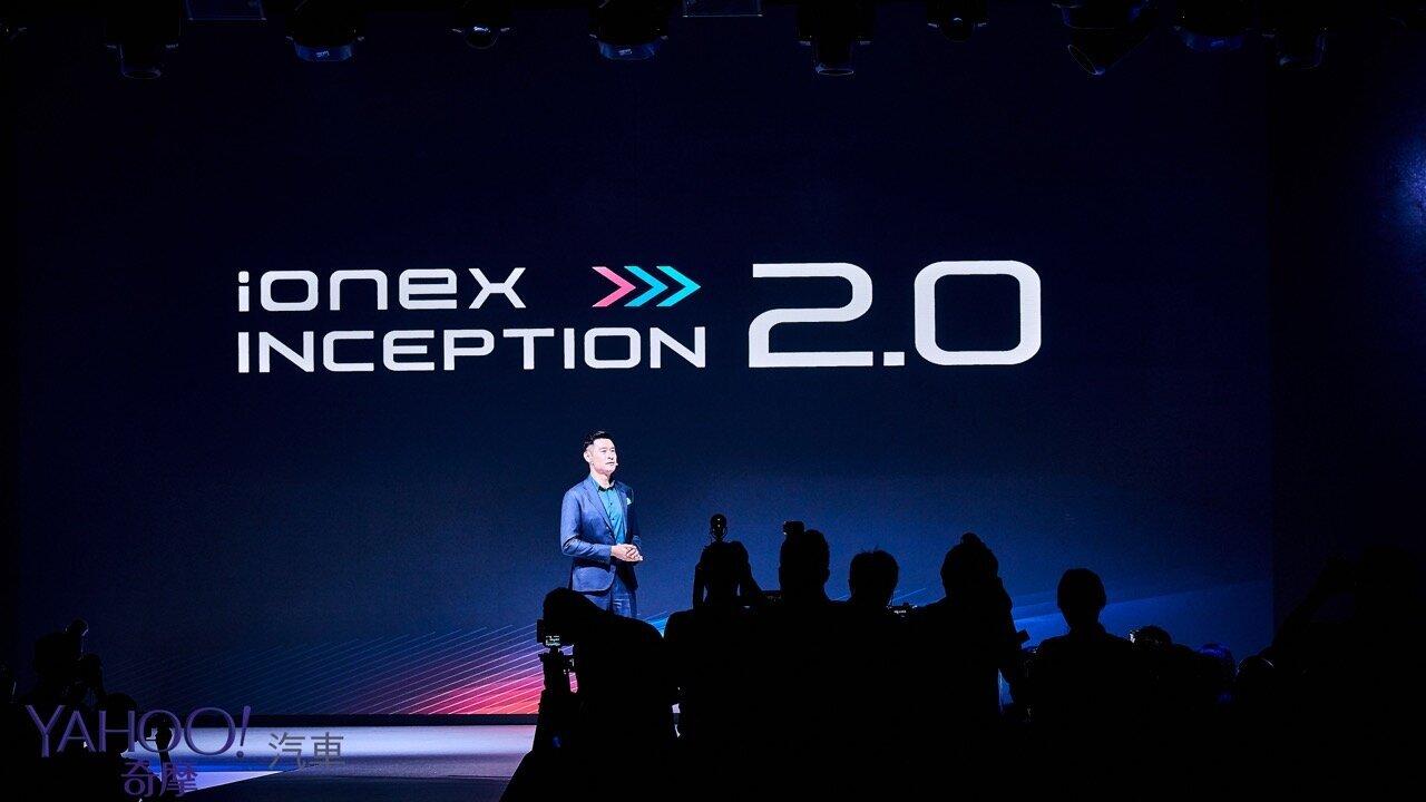 iONEX 2.0全面啟動!55週年廠慶推出劃時代i-ONE X全新亮相!