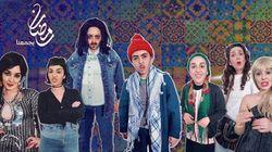 Ramadan en Tik Tok : Noor reprend les personnages les plus emblématiques des séries