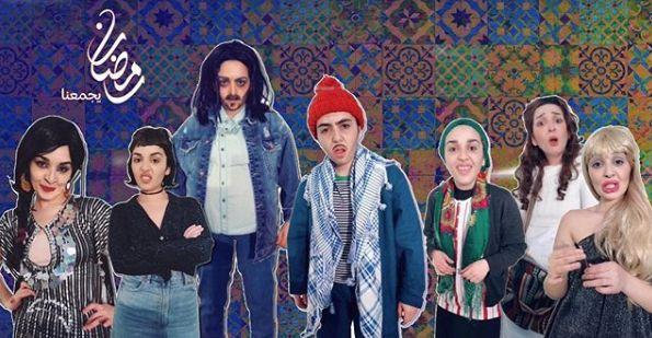 Ramadan en Tik Tok : Noor reprend les personnages emblématiques des séries
