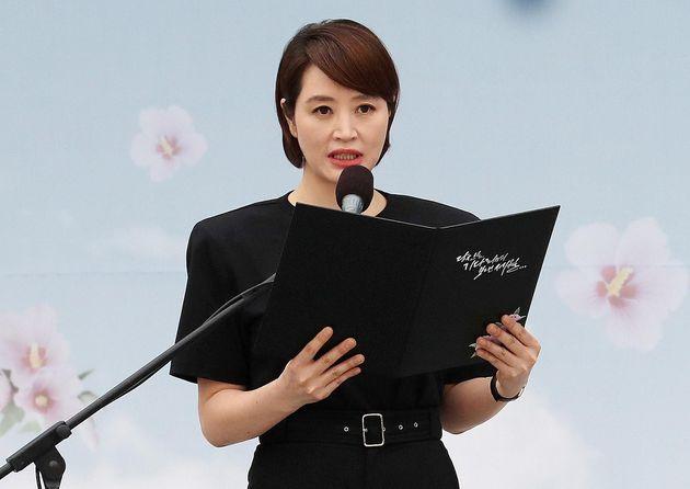 배우 김혜수가 6·25 참전용사 아내의 편지를